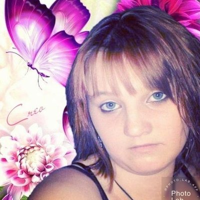 Profilbild von Tina995